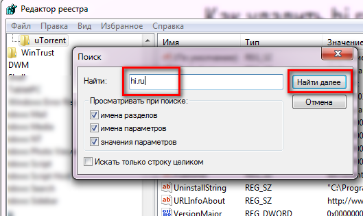 fayli-porno-bannera-gde-propisivayutsya