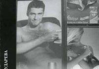 Дударева А. Рекламный образ. Мужчина и женщина