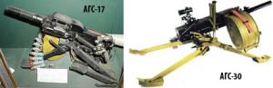 АГС-17 и АГС-30 — фильтры Яндекса