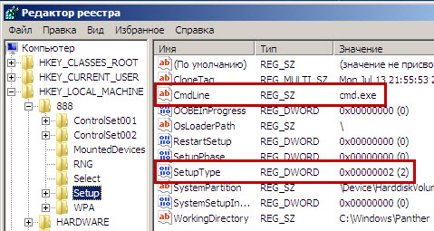 Перейдите в раздел HKEY_LOCAL_MACHINE\888\Setup - windows 7