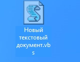 Как узнать ключ установленной Windows 7, 8?