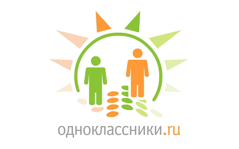 Как отключить валидацию в Одноклассниках почему она появляется?
