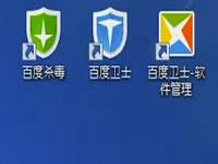 вирус Baidu