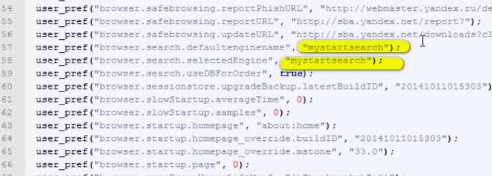 удаление mystartsearch