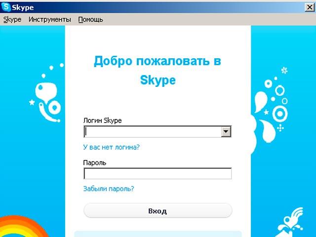 Как удалить аккаунт в Скайпе: пошаговая инструкция