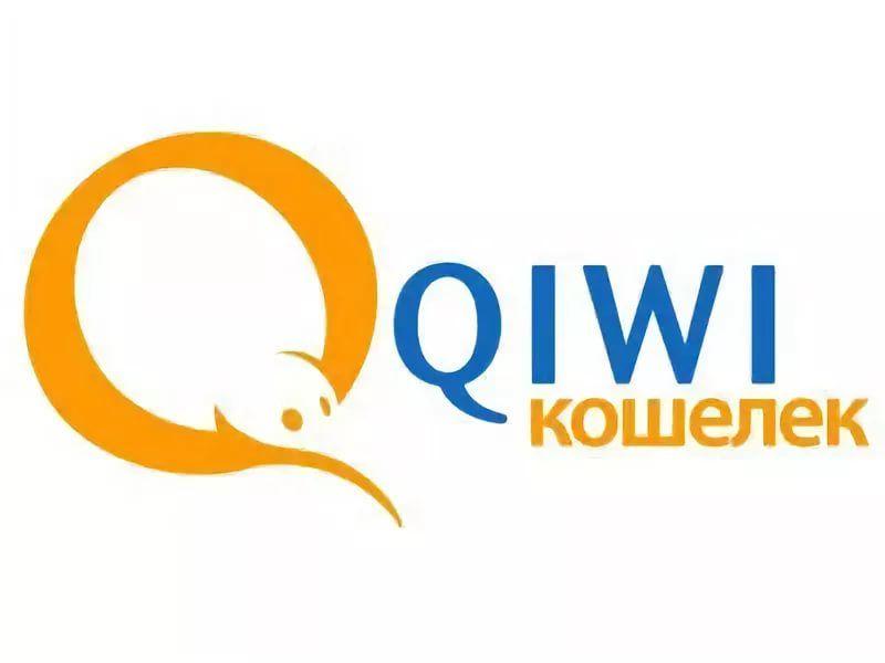 Как удалить Киви-кошелек (удалиться из QIWI)