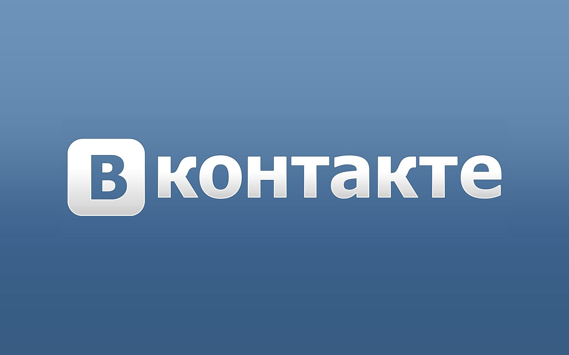 Как удалить подписчиков из Вконтакте и самому из них удалиться
