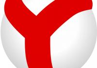 Как удалить Яндекс Браузер с компьютера?