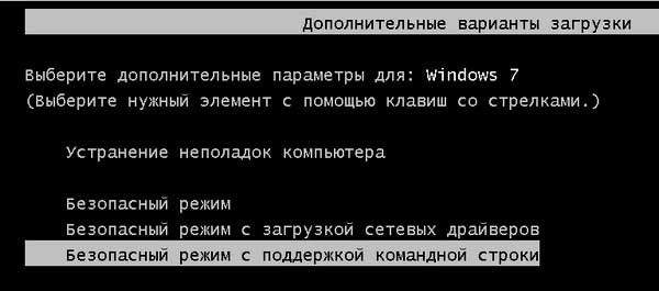 вариант загрузки Windows