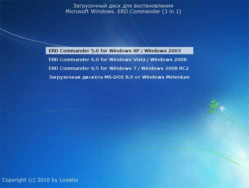 ERD Commander for Windows XP Vista 7