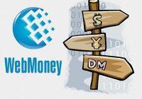 Как удалить кошелек Webmoney и можно ли это сделать?