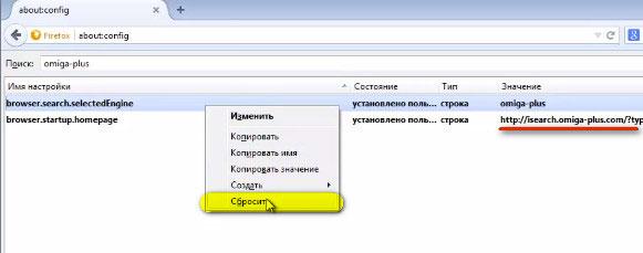 """настройка """"about:config"""""""