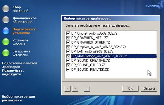 установка windows xp zver