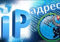Сайты на одном IP