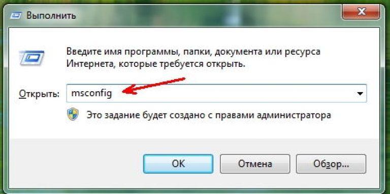 Настроить автозагрузку Windows