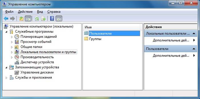Способы установки пароля на компьютере Windows 7