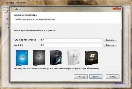 Как переустановить Windows 7 на компьютере