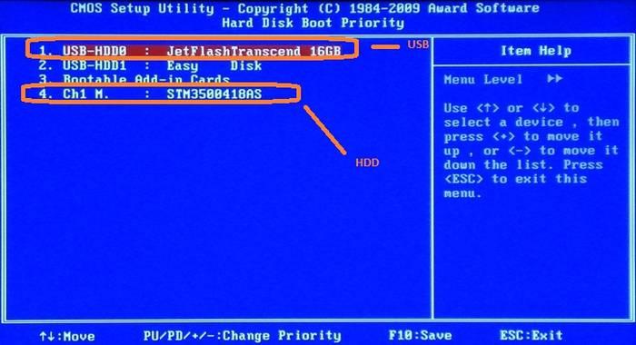 Установка Windows 7 на ноутбук с диска - пошаговая инструкция
