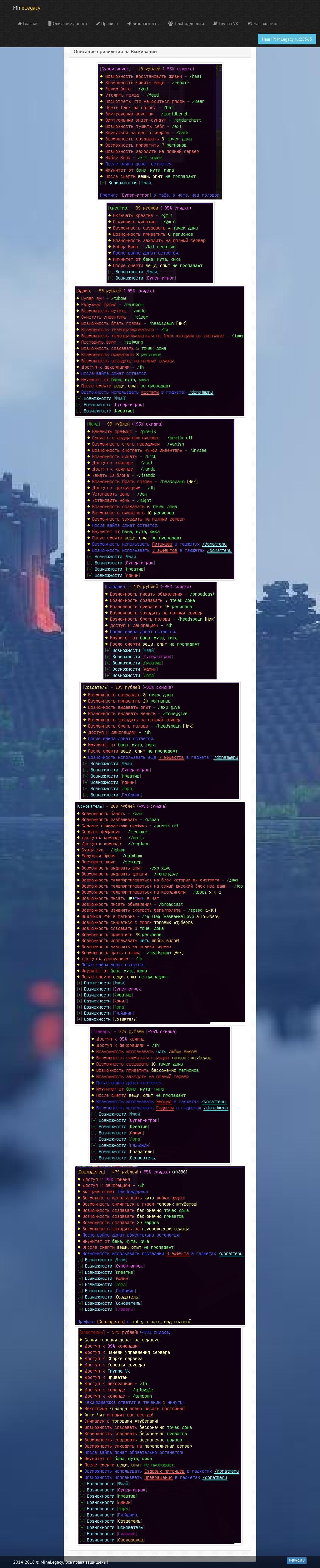 """Описание товара """"Властелин"""" можно увидеть на скриншоте в самом низу"""