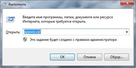Чтобы полностью удалить Java с вашего компьютера с Windows, нажмите сочетание клавиш Win + R, чтобы открыть диалог «Выполнить». Далее введите команду appwiz.cpl и нажмите на кнопку OK.