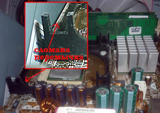 сломанное крепление кулера socket 478