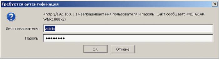 Как настроить роутер Netgear WNR1000