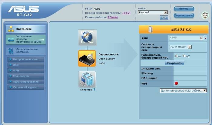 Настройка WIFI роутера ASUS RT G32