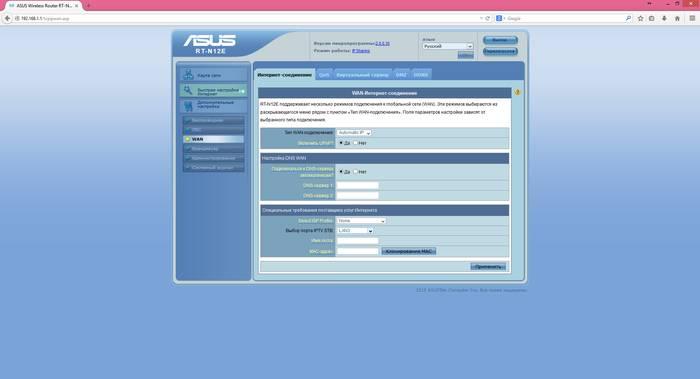 Инструкция по настройке роутера ASUS RT N12