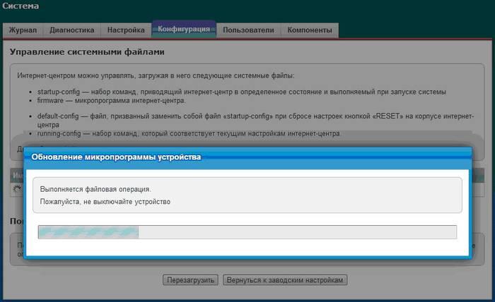 Инструкция по настройке роутера Zyxel Keenetic Omni