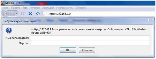 ADSL модем в режиме WI FI роутера - инструкция для пользователя