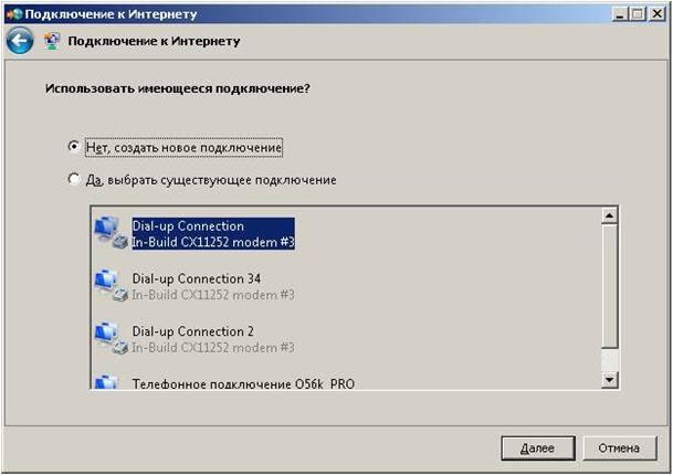Инструкция по настройке роутера и модема ADSL