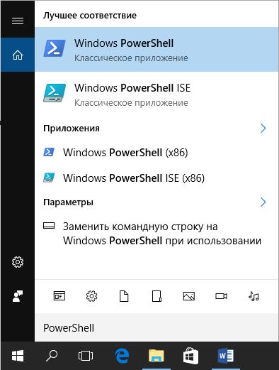 3D Builder Windows 10 что это, за приложение