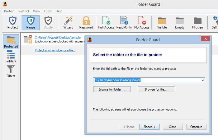5 инструментов для защиты папок в Windows паролем