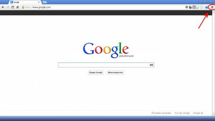 Быстрое обновление Google Chrome на компьютере