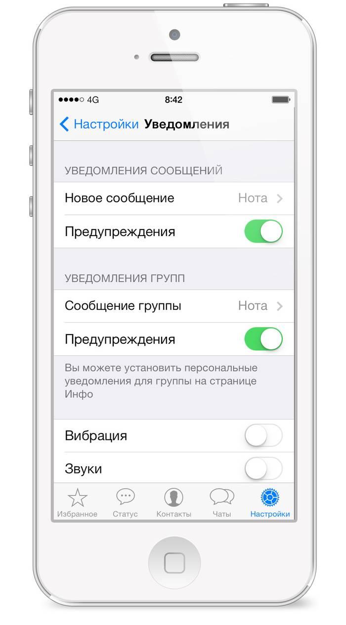 Что делать, если быстро разряжается iPhone 5s