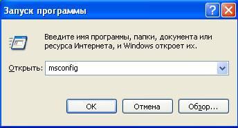 Что делать, если компьютер тормозит Windows XP