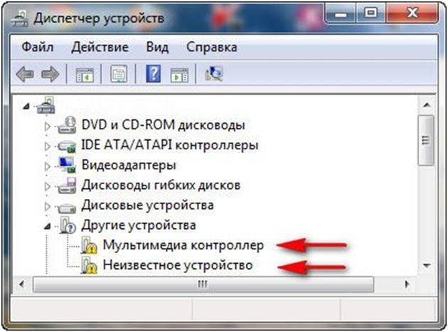 Что делать, если нет звука на компьютере с Windows XP