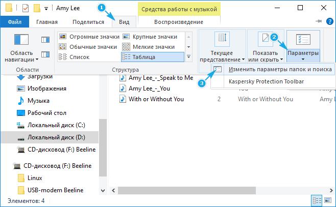 Где находятся картинки экрана блокировки Windows 10: поиск и переименование