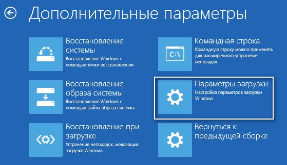Inaccessible Boot Device при загрузке windows 10: как исправить ошибку