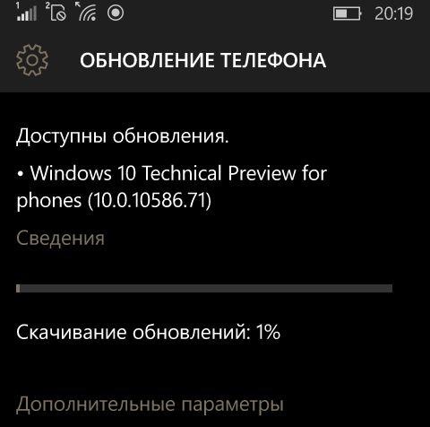 Инсайдерам стала доступна Windows 10 Mobile Insider Preview Build 10586.71