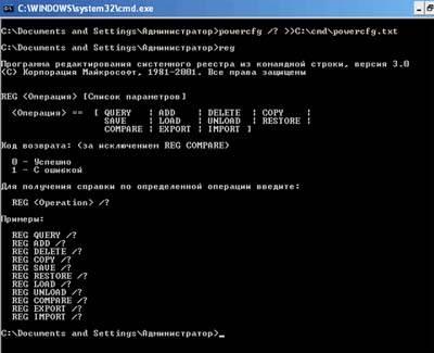 Инструкция по очистке реестра в компьютере