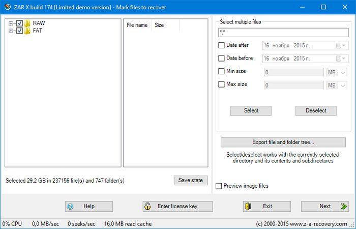 Как быстро и легко восстановить файлы c поврежденной карты памяти?