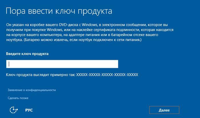 Как использовать бесплатную Windows 10 после замены компонентов компьютера