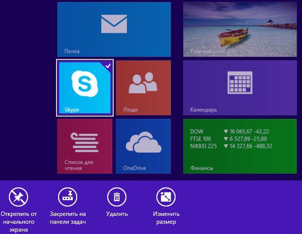 Как использовать панель приложения вместо контекстного меню на начальном экране в Windows 8.1 Update 1