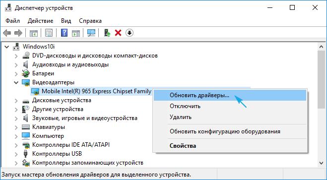 Как исправить Critical Process Died Windows 10: синий экран смерти