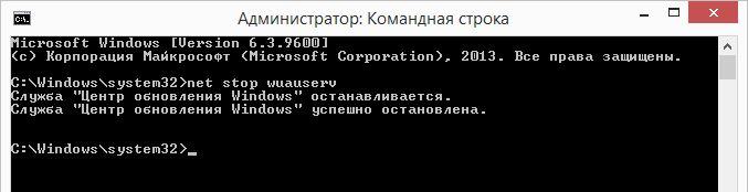 Как исправить статус «отложено» при установке или обновлении приложений Магазина Windows