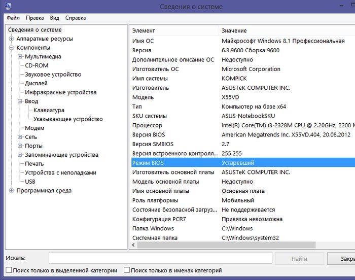 Как настроить загрузку с флешки, CD/DVD-диска в компьютерах с BIOS и UEFI