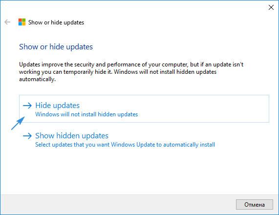 Как отключить обновление драйверов Windows 10: разными методами
