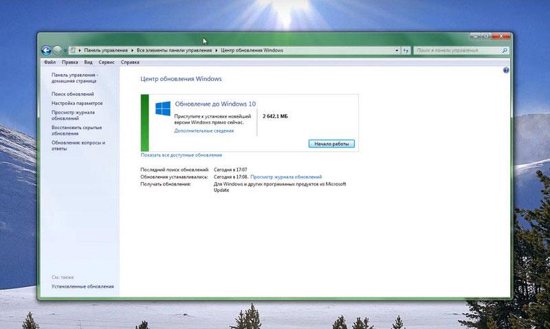 Как перейти на Windows 10 с Windows 8.1 и 7