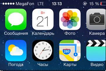 Как подключить 4g на планшете и сеть на iPhone 5s